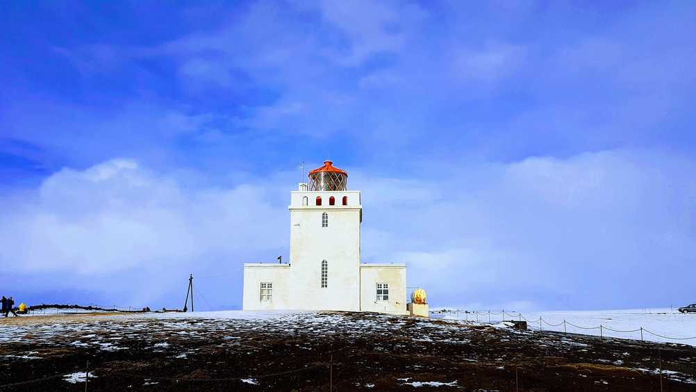 Dyrholaey light house in Iceland